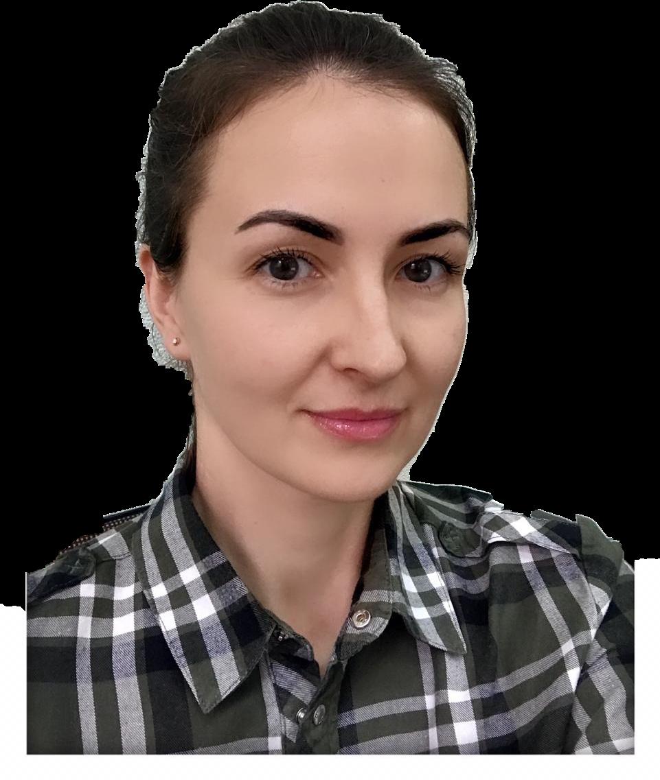Калинская